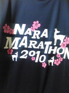 マラソン日和